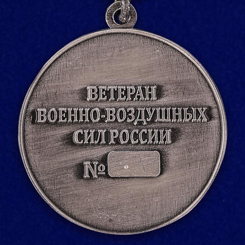 """Медаль """"Ветеран Военно-Воздушных Сил"""" - реверс"""