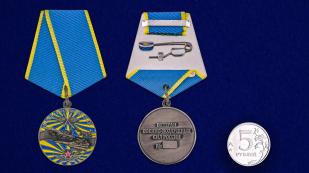 """Медаль """"Ветеран Военно-Воздушных Сил"""" оптом в Военпро"""