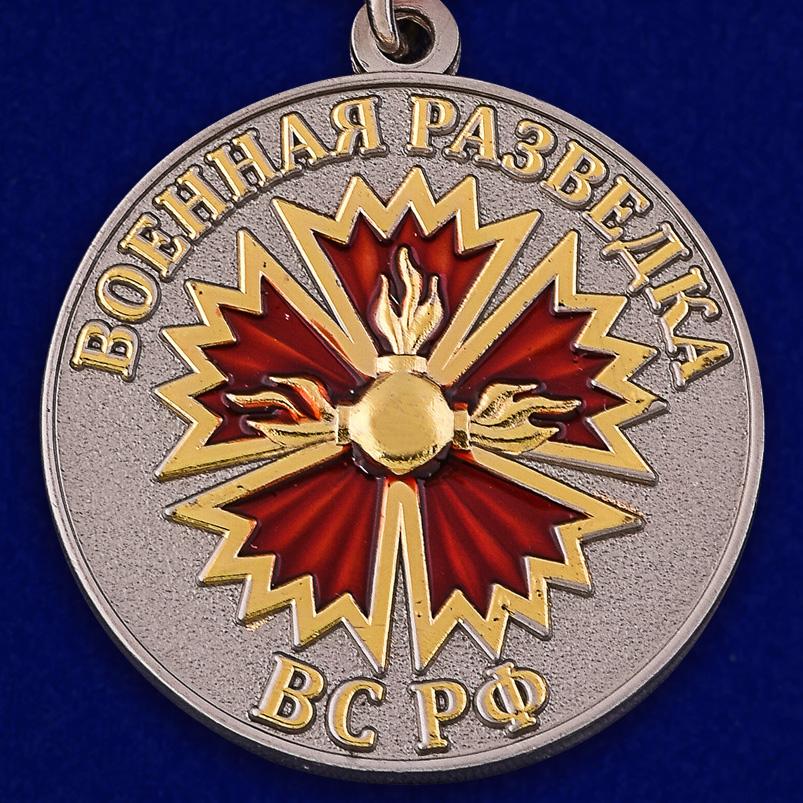 """Медаль """"Ветеран Военной разведки"""""""