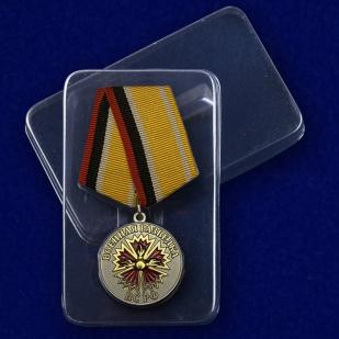 Медаль Ветеран Военной разведки - в пластиковом футляре