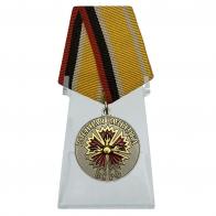 Медаль Ветеран Военной разведки на подставке
