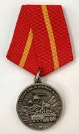 Медаль Ветеран Войны в Афганистане