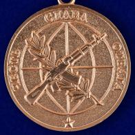 """Медаль """"Ветеран боевых действий в Афганистане"""""""