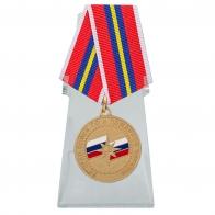 Медаль Ветеран войск ГО и пожарной охраны на подставке
