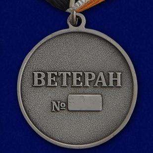 """Медаль """"Ветеран Войск связи"""" - оборотная сторона"""