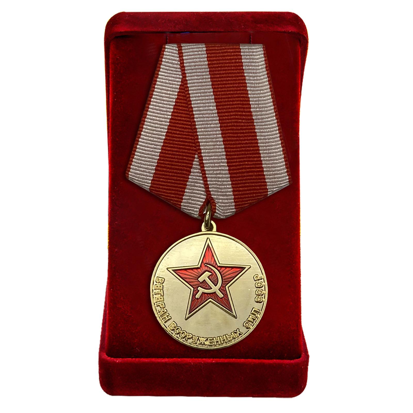 """Общественная медаль """"Ветеран Вооруженных Сил  СССР"""""""