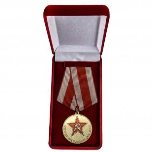 """Медаль """"Ветеран Вооруженных Сил  СССР"""" в футляре"""