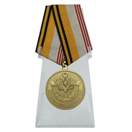 Медаль Ветеран Вооруженных Сил на подставке