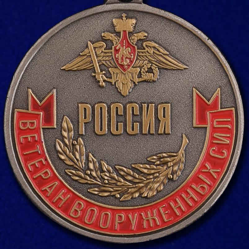 Афганские награды в Военторгах во Владимире