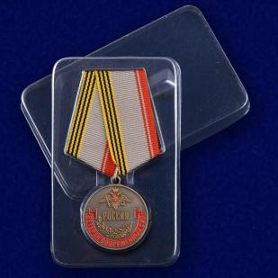 Медаль «Ветеран Вооруженных сил России» с доставкой