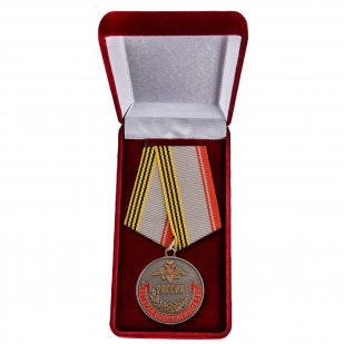 """Медаль """"Ветеран Вооруженных Сил Российской Федерации"""" купить в Военпро"""