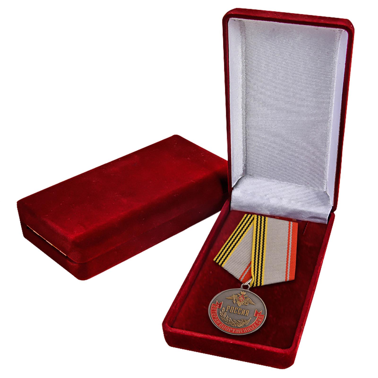 """Медаль """"Ветеран Вооруженных Сил Российской Федерации"""" заказать в Военпро"""