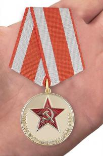 Медаль «Ветеран Вооруженных сил СССР» - в футляре с удостоверением - вид на ладони