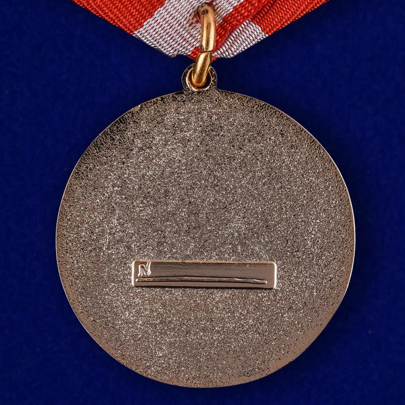 Медаль «Ветеран Вооруженных сил СССР» - в футляре с удостоверением