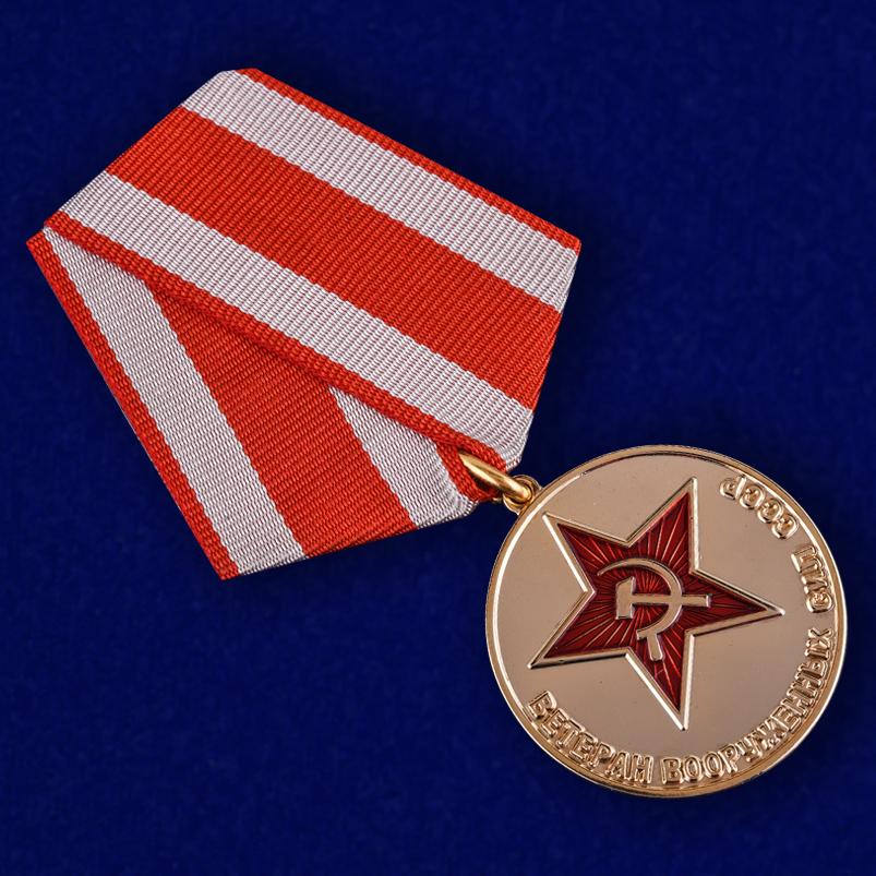 Медаль «Ветеран Вооруженных сил СССР» - в футляре с удостоверением - общий вид