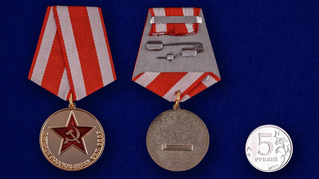 Медаль «Ветеран Вооруженных сил СССР» - сравнительный размер