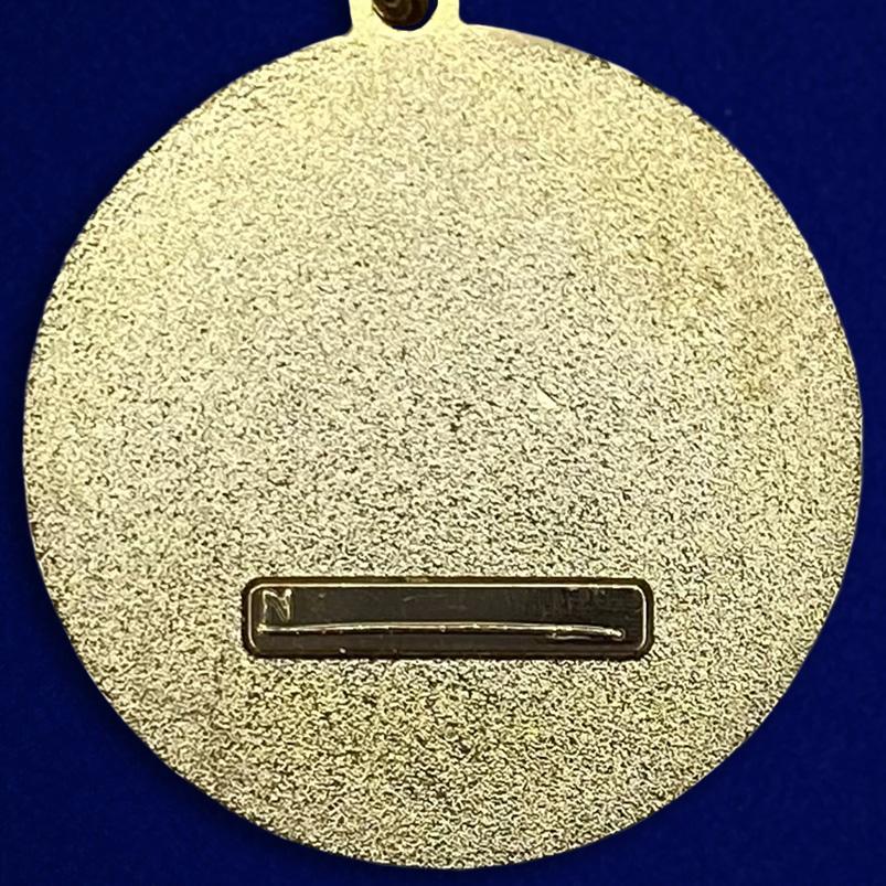 Медаль «Ветеран Вооруженных сил СССР» - обратная сторона