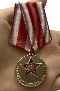 Медаль «Ветеран Вооруженных сил СССР» - вид на ладони