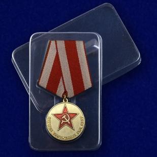 Футляр к медали «Ветеран Вооруженных сил СССР»