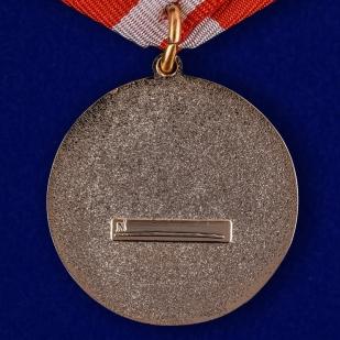"""Медаль """"Ветеран Вооруженных сил СССР"""" в наградном футляре по лучшей цене"""