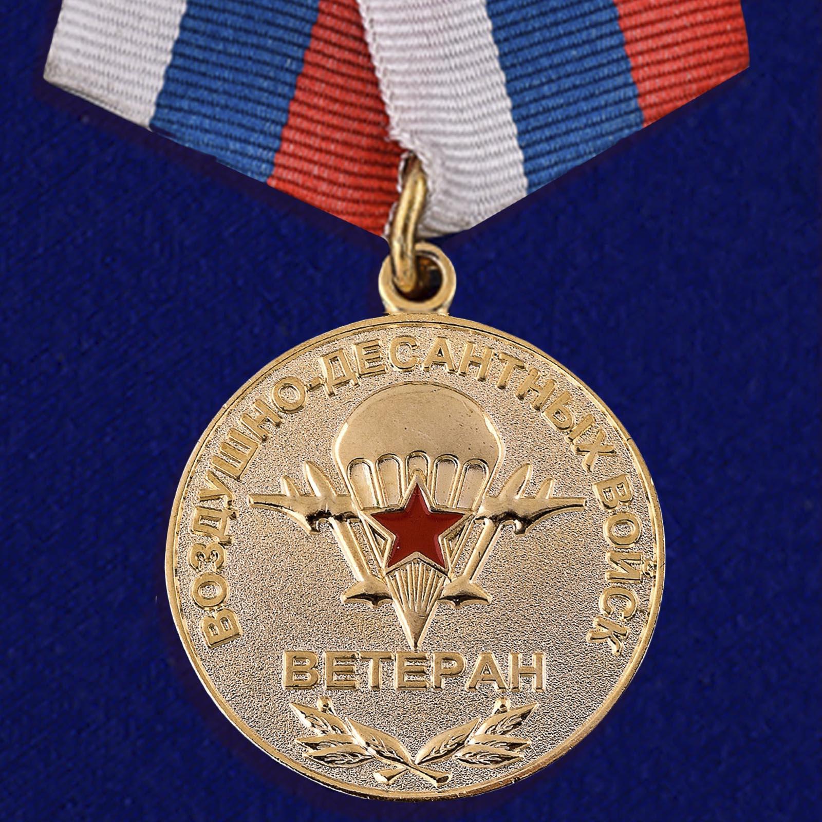 """Медаль """"Ветеран Воздушно-десантных войск"""""""
