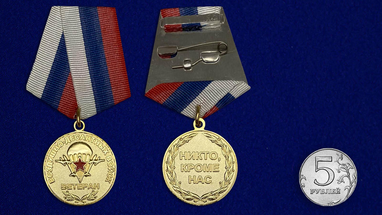 Медаль Ветеран Воздушно-десантных войск-сравнительный размер