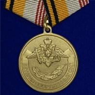 Медаль «Ветеран Вооружённых сил Российской Федерации»