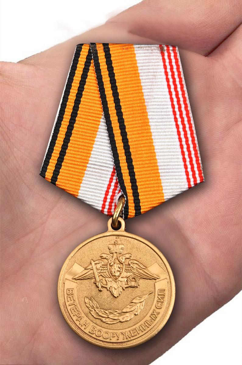 """Медаль """"Ветеран ВС РФ"""" в военторге Военпро"""