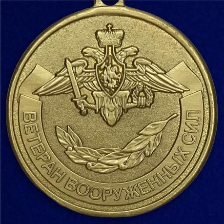 Медали и знаки МО РФ