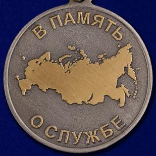 """Медаль """"Ветеран ВС России"""" в наградном футляре по лучшей цене"""