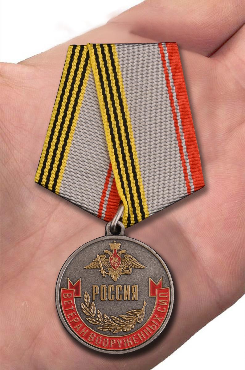 """Медаль """"Ветеран ВС России"""" в наградном футляре с доставкой"""
