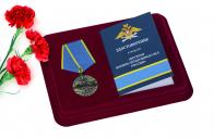 """Медаль """"Ветеран ВВС"""" в футляре с удостоверением"""