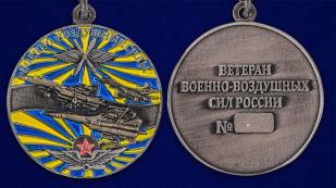 """Медаль """"Ветеран ВВС"""" в футляре с удостоверением - аверс и реверс"""