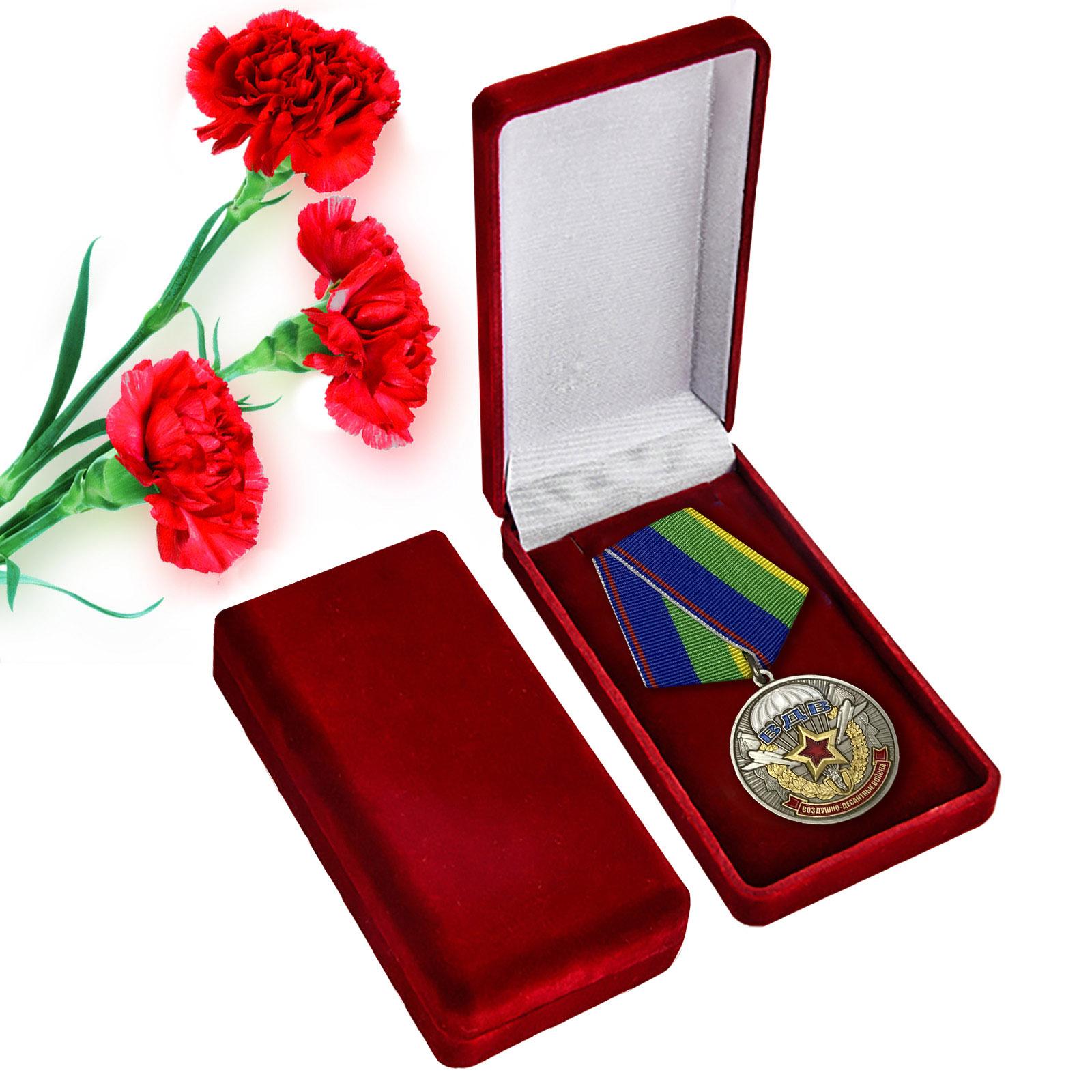 """Медаль """"Ветеран ВДВ"""" в футляре"""