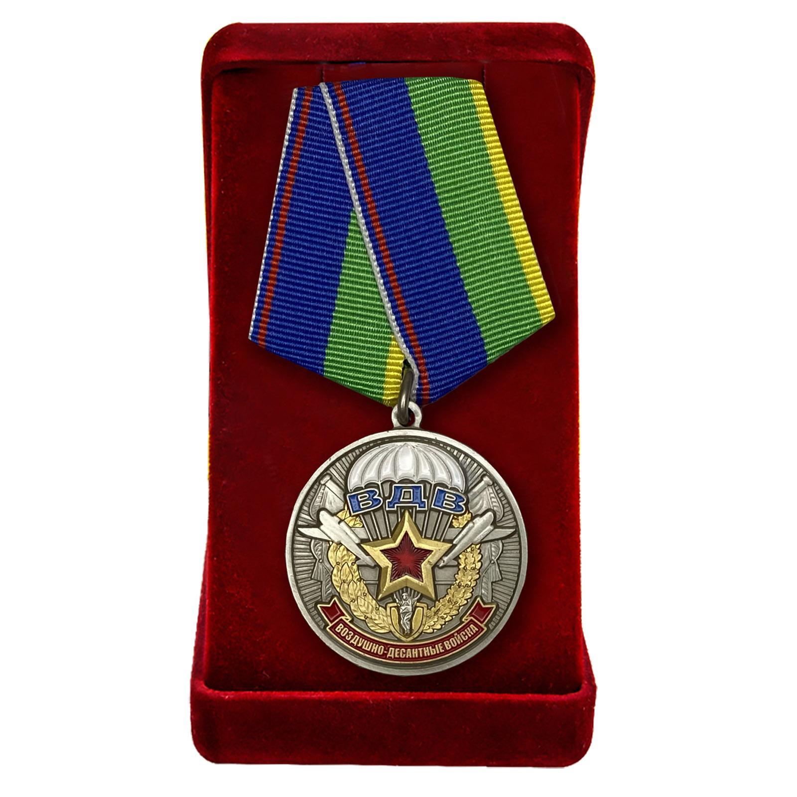 """Медаль """"Ветеран ВДВ"""""""