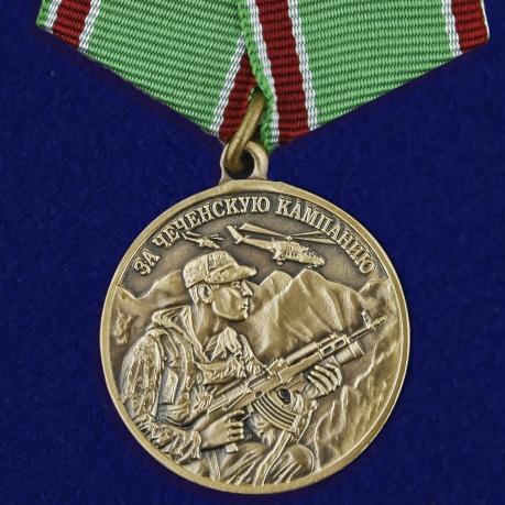 """Медаль Ветеран """"За Чеченскую кампанию"""""""