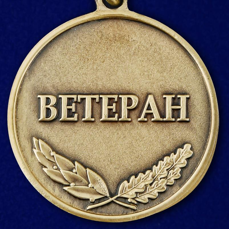 """Купить медаль Ветеран """"За Чеченскую кампанию"""""""