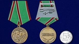 """Заказать медаль Ветеран """"За Чеченскую кампанию"""""""