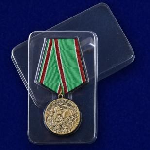 """Медаль Ветеран """"За Чеченскую кампанию"""" с доставкой"""