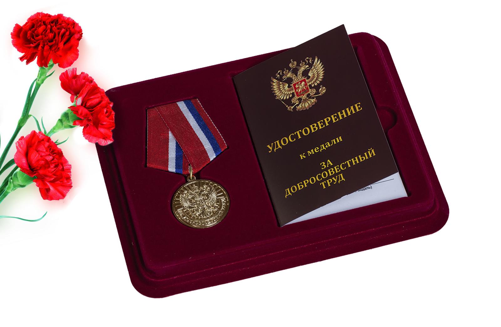 вручением ветеран труда поздравления стадии