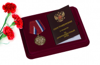 Медаль Ветеран За добросовестный труд