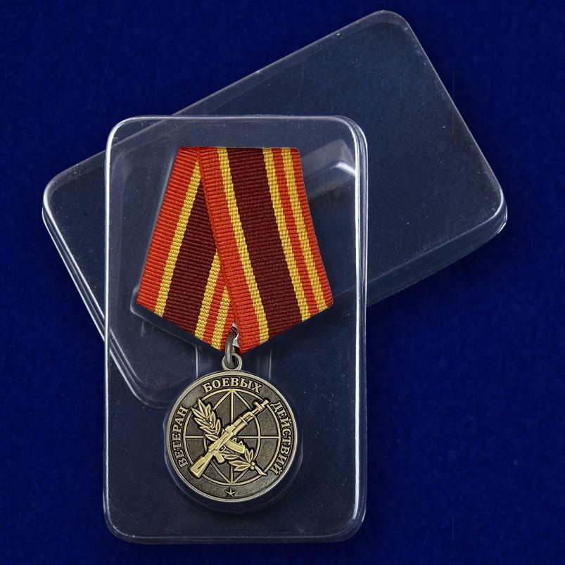 """Медаль """"Ветеран боевых действий"""" в футляре"""