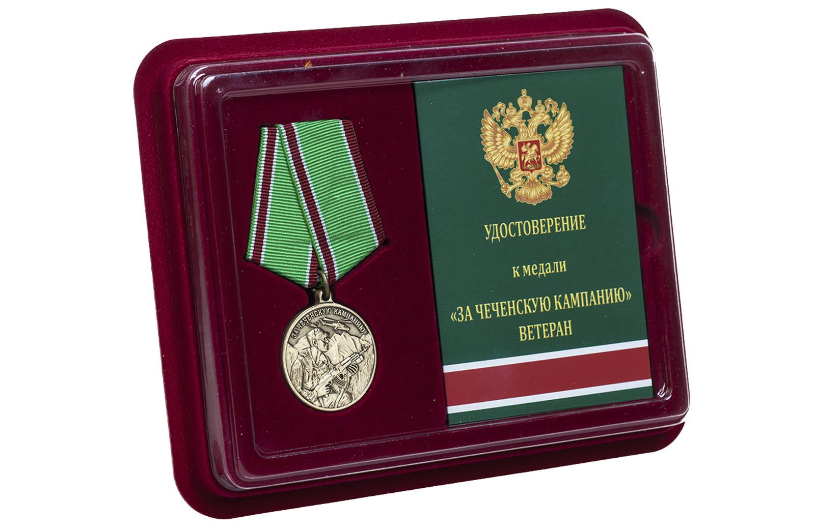 Медаль ветеранам Чеченской кампании в наградном футляре