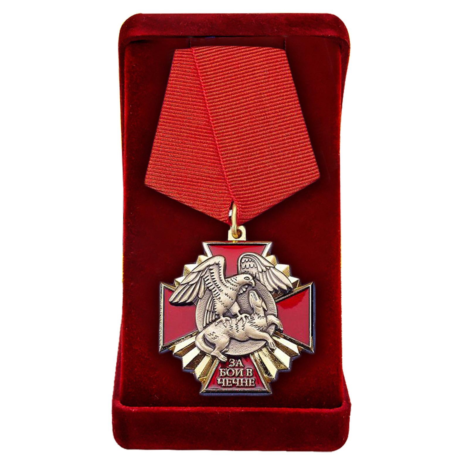 Купить в интернет магазине медаль ветеранам Чечни в футляре