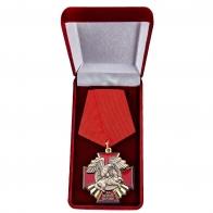 Медаль ветеранам Чечни купить в Военпро