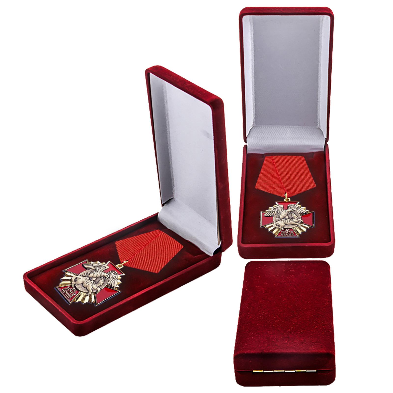 Медаль ветеранам Чечни с наградным комплектом