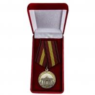 Медаль ветеранам ГСВГ в футляре