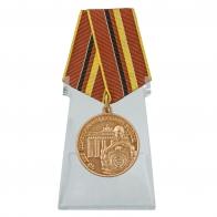 Медаль 70 лет образования ГСВГ на подставке