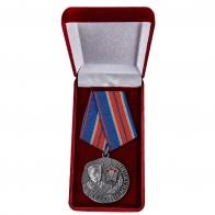 Медаль ветеранам милиции заказать в Военпро