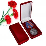 Медаль ветеранам милиции